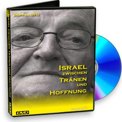 DVD Israel zwischen Internet2